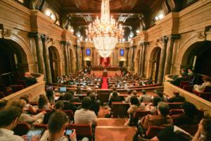 Parlament de Catalunya. Foto: Convergència Democràtica de Catalunya.