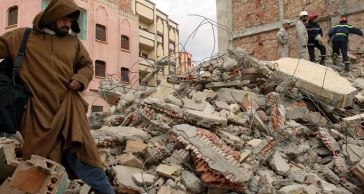 terratrèmol