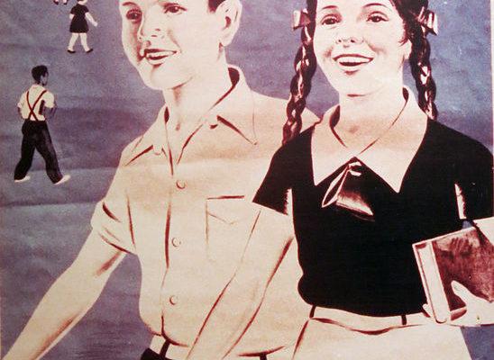Cartell de l'Escola Nova Unificada.