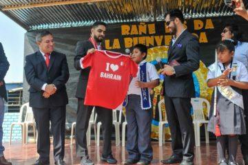 multimilionari Bahrain nen peruà pobre
